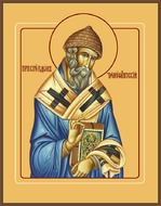 Спиридон Тримифунтский - мой любимый святой