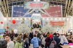 XIII международная выставка-продажа товаров для рукоделия и хобби «Атмосфера Творчества». Парад Зонтиков