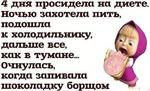 36/90Углевод