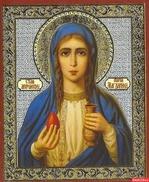 День Марии Магдалины.