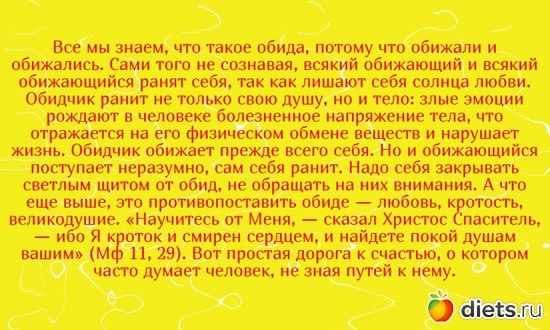 55 фото: Православие.