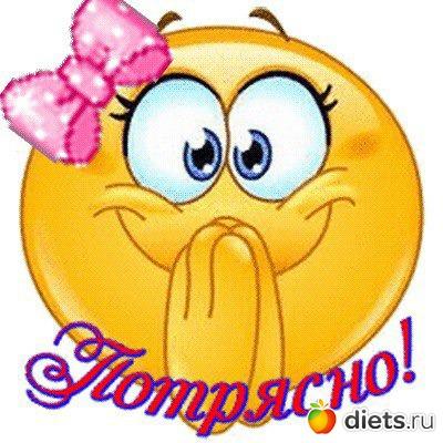 На здоровье. Цели на сегодня не меняю. Вот и осень близко...: andreeva  marina71: Дневники - на Diets.ru