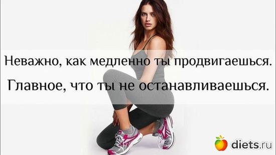 22 фото: Для мотивации