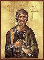 13 декабря память апостола Андрея Первозванного