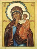 Ватопедская икона Божией Матери.