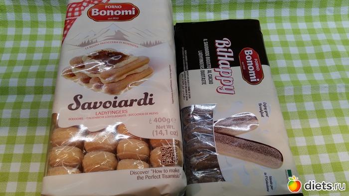 Печенье савоярди азбука вкуса