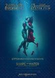 Форма воды - фильм, который вы не забудете!