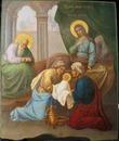 День рождения Иоанна Предотечи (Предтечи).