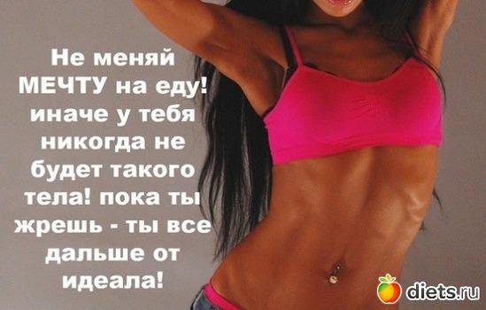 20 фото: Для мотивации