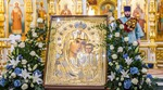 4 Ноября-День Казанской Иконы Божией Матери