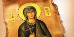 10 ноября православная церковь вспоминает великомученицу Параскеву