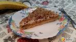 Баноффи Пай-открытый пирог с вареной сгущенкой, бананами  взбитыми сливками.