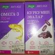 *дорвалась* до аптеки)))