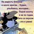3-е взвешивание 45-й дуэли:))) ДАМЫ К БАРЬЕРУ!!! (до 21.10)