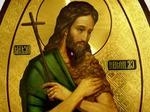 11 Сентября-Усекновение главы Иоанна Предтечи