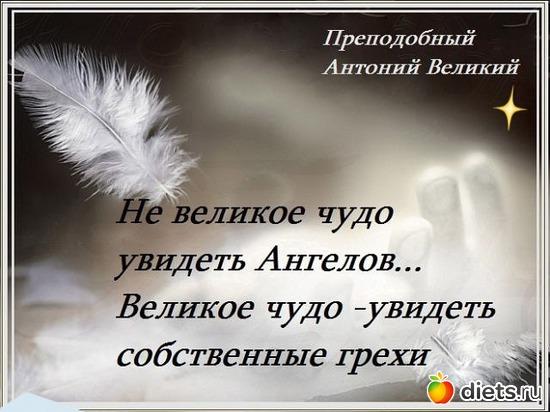 56 фото: Православие.