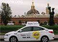Яндекс Такси / Аренда машин для работы в такси