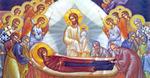28 АВГУСТА. Успение Пресвятой Владычицы нашей Богородицы и Приснодевы Марии.