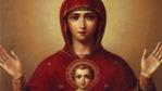 """10 декабря-Почитание иконы """"Знамение"""""""