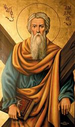 13 декабря - День  Апостола Андрея Первозванного.