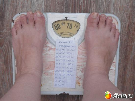Девятая неделя марафона-67,5 кг, альбом: Зимний марафон 2018-2019