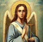 Тебе нужен твой Ангел-хранитель!