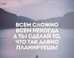 """Забег по системе """" Минус 60"""". отчёт по питанию за 11.01.2019"""