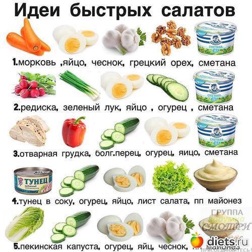 33 фото: полезные и вкусные  рецепты !