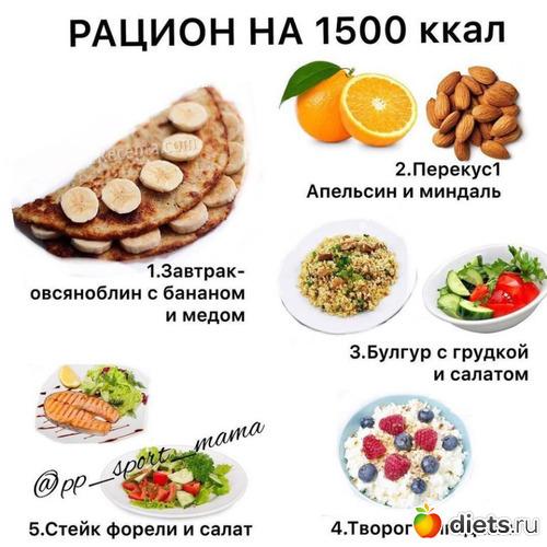 34 фото: полезные и вкусные  рецепты !