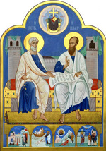 Начало Апостольского, или Петрова поста!