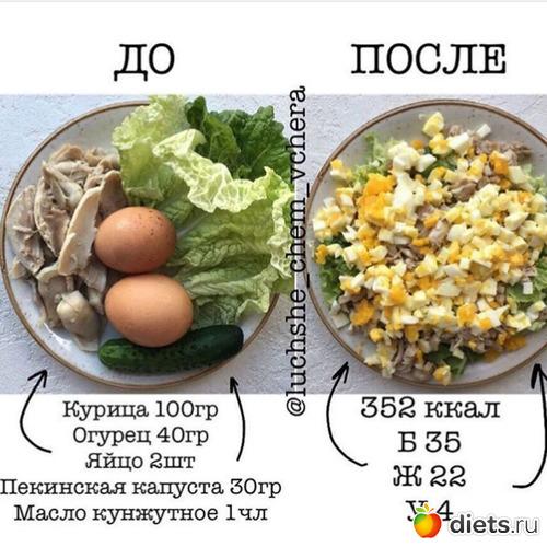 3 фото: полезные и вкусные  рецепты !