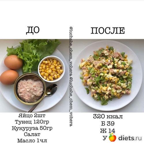 4 фото: полезные и вкусные  рецепты !