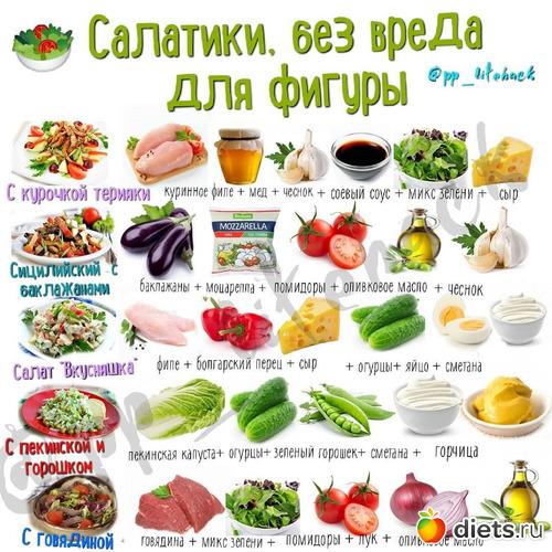 7 фото: полезные и вкусные  рецепты !