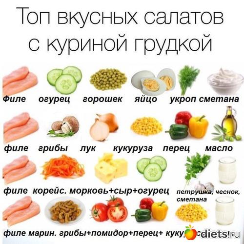 9 фото: полезные и вкусные  рецепты !