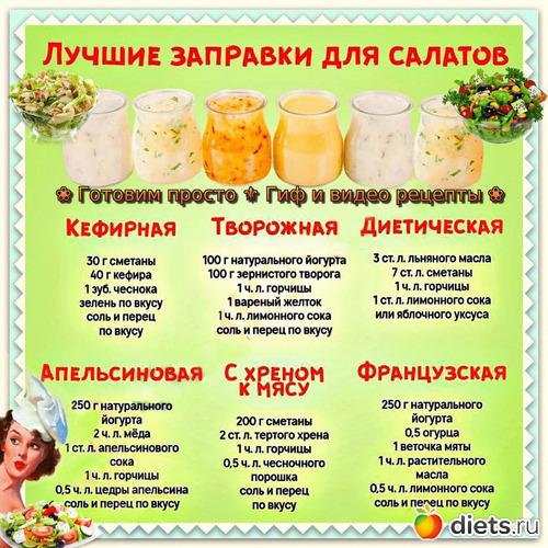 13 фото: полезные и вкусные  рецепты !
