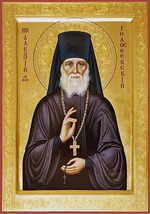 Наставления  преподобного Алексия Голосеевского