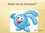 Чтобы не забыть)))