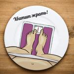 Начинаю с понедельника заново))