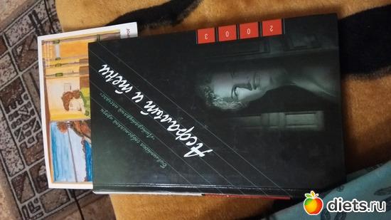 Осенняя книга, альбом: Сентябрь 2019