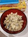 Магги для макарон сливочно сырном соусе