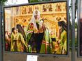 """Патриарх Кирилл"" Фото монаха Анастасия"