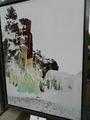 """""""Скалы острова Дивный"""" Фото монаха Анастасия"""