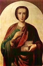 День памяти великомученика и целителя Пантелеимона.