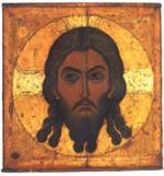 29 августа. Празднование в честь перенесения Нерукотворного Образа Господа Иисуса Христа