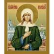 06 Февраля-Блаженная Ксения Петербургская, Христа ради юродивая