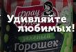 """Конкурс """"Фрау Марта, удивляйте любимых!"""" на Поварёнок.ру"""