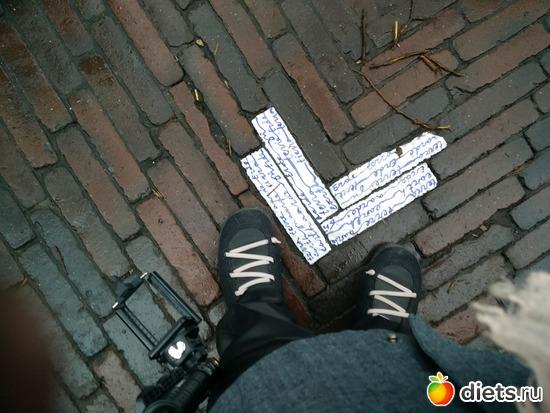 14 фото: Амстердам2