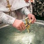 О святой воде