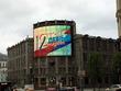 С днем России! Прогулка по Москве!