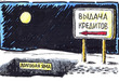 Здесь опять тишина)))